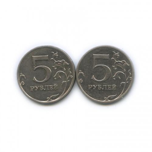Набор монет 5 рублей (С - 3.2А, С - 3.3В) 2009 года ММД (Россия)