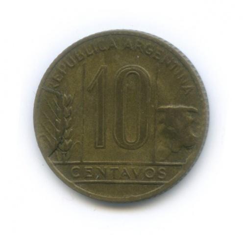 10 сентаво 1948 года (Аргентина)