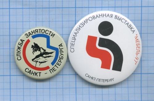 Набор значков (Россия)