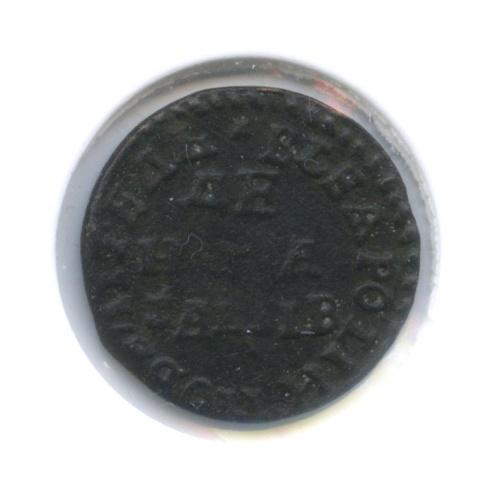 Денга (1/4 копейки), вхолдере 1712 года (Российская Империя)