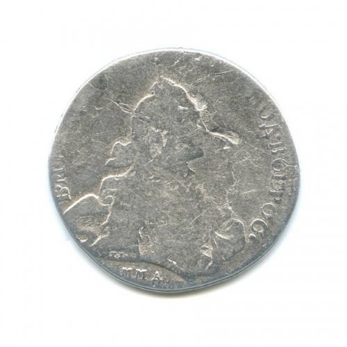 1 рубль 1764 года ММД TIEI (Российская Империя)