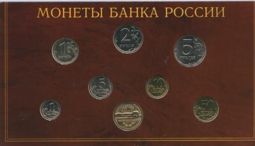 Набор монет России сжетоном (годовой, вальбоме) 2002 года СПМД (Россия)