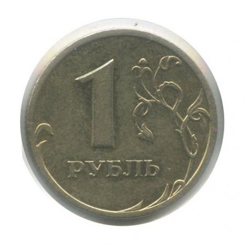 1 рубль (вхолдере) 2003 года (Россия)