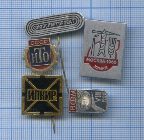 Набор значков «Предприятия СССР» (СССР)