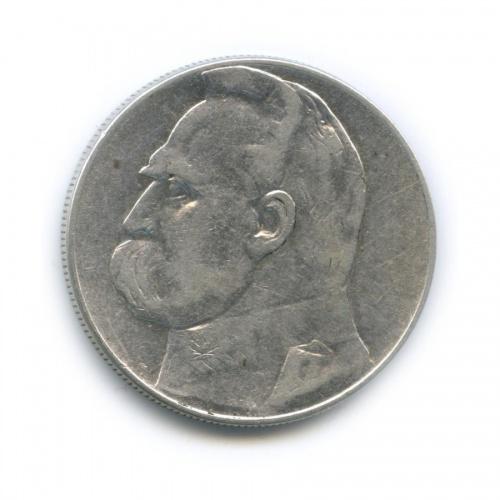 10 злотых 1935 года (Польша)