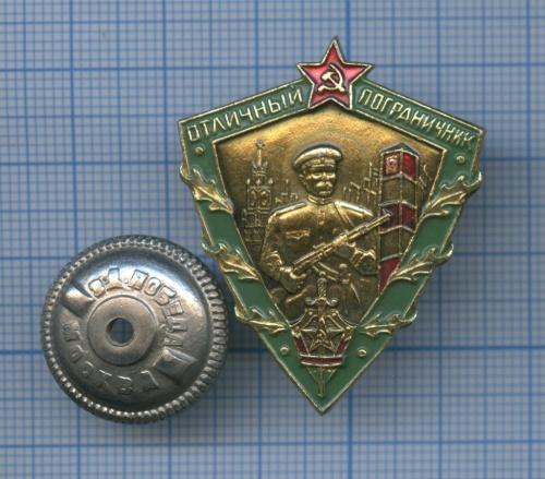 Знак «Отличный пограничник» (СССР)
