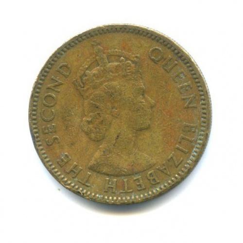 10 центов 1959 года (Гонконг)