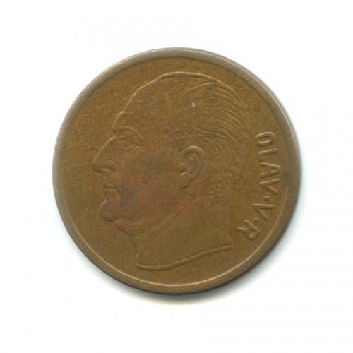 5 эре 1966 года (Норвегия)