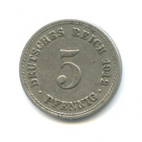 5 пфеннигов 1912 года А (Германия)