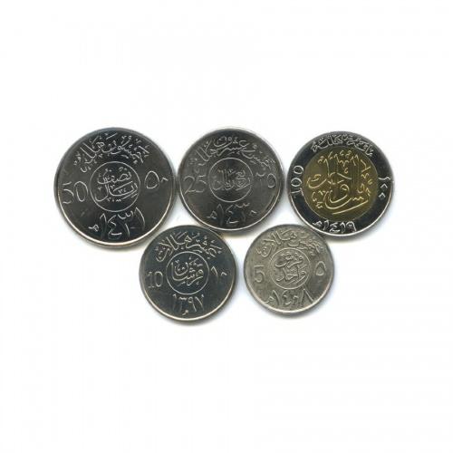 Набор монет, Саудовская Аравия