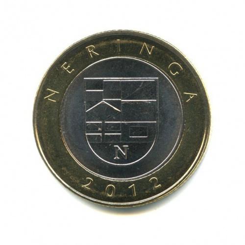 2 лита — Курорты Литвы - Неринга 2012 года (Литва)