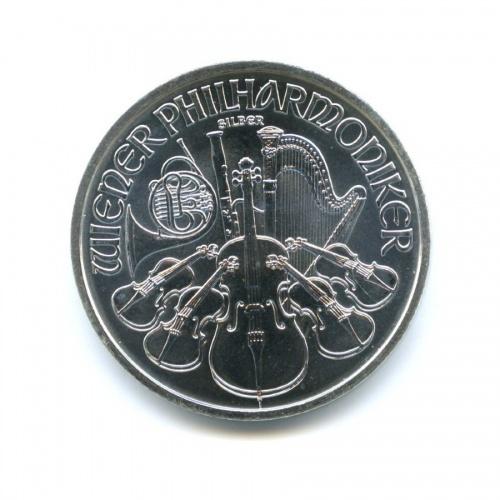 1½ евро — Венская филармония 2013 года (Австрия)