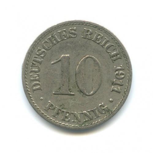 10 пфеннигов 1911 года А (Германия)