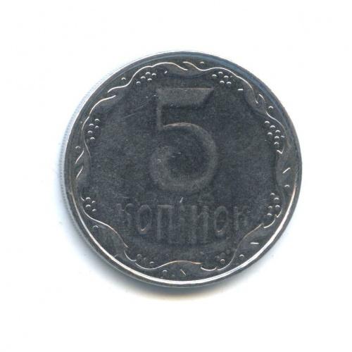 5 копеек 2008 года (Украина)
