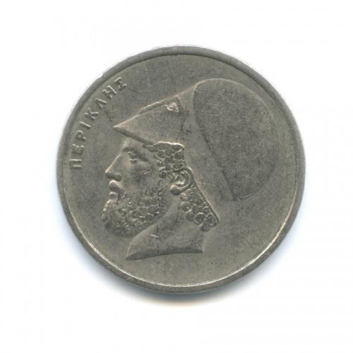 20 драхм 1978 года (Греция)