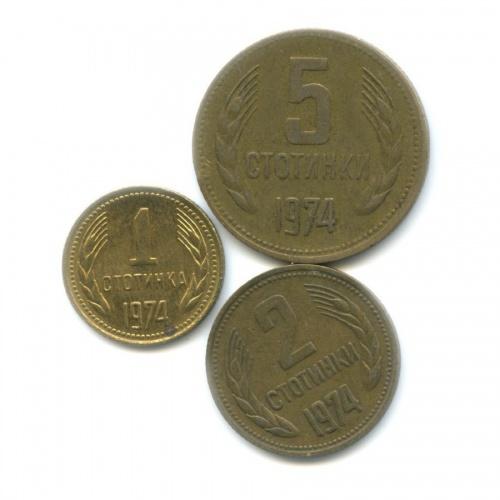 Набор монет 1974 года (Болгария)