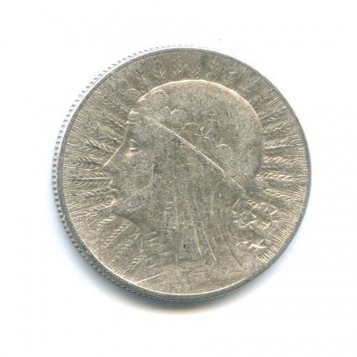 5 злотых 1933 года (Польша)