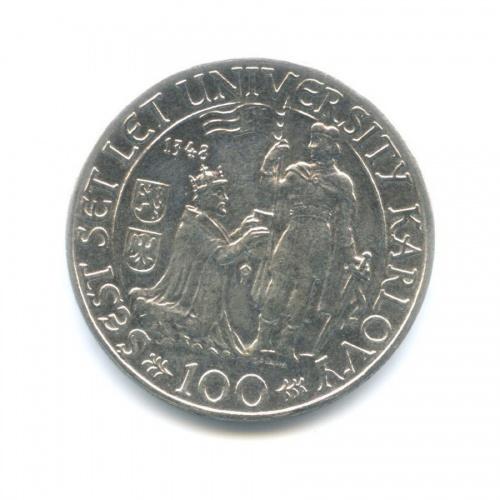 100 крон — 600 лет Карлову университету 1948 года (Чехословакия)