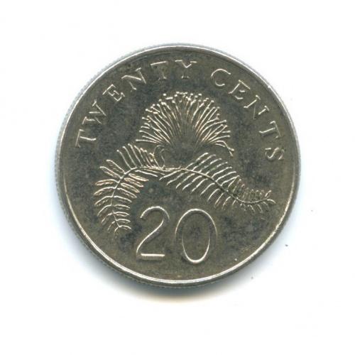20 центов 1997 года (Сингапур)