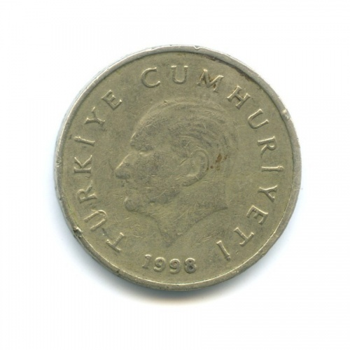 50.000 лир 1998 года (Турция)