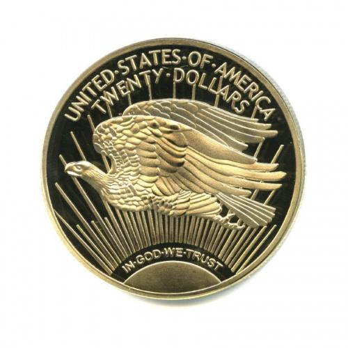 Жетон «20 долларов 1933, США»