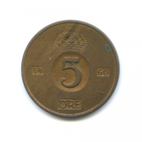 5 эре 1960 года (Швеция)