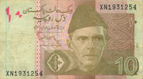 10 рупий (Пакистан) 2013 года