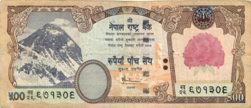 500 рупий (Непал)