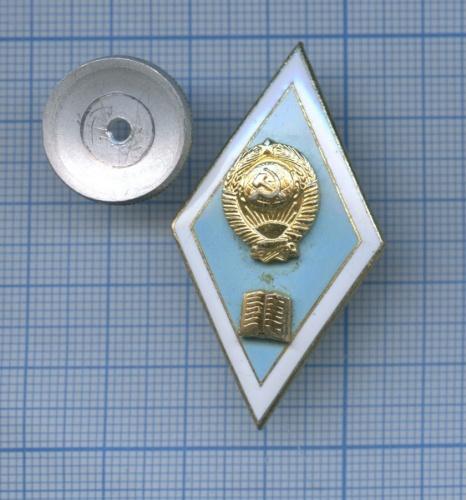 Знак «Обокончании гуманирного университета» ЛМД (СССР)