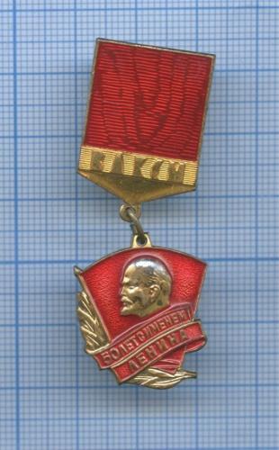 Знак «50 лет сименем Ленина» ММД (СССР)