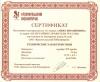 Медаль «Анна Иоанновна - Величайшие правители России», ОАО «Красносельский Ювелирпром» (серебро 999 пробы, ссертификатом) (Россия)