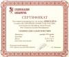 Медаль «Николай II - Величайшие правители России», ОАО «Красносельский Ювелирпром» (серебро 999 пробы, ссертификатом) (Россия)