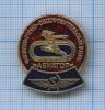Знак «Физкультурно-оздоровительный клуб «Авиатор» (СССР)