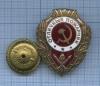 Знак «Отличный пожарник» (копия)