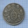 Медаль настольная «70 лет ВЧК КГБ» (копия)