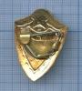 Знак нагрудный «Классность - 1-й класс» (тяжелый металл) (СССР)