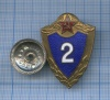 Знак «Классность - 2-й класс» (тяжелый металл) ММД (СССР)