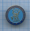 Значок «РФМШ» (Киргизия)