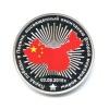 Жетон «Парад Победы вПекине, посвященный окончанию Второй мировой войны», 925 проба серебра 2015 года ММД (Россия)
