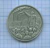 Медаль настольная «Выступление В. И. Ленина наПутиловском заводе» 1970 года (СССР)