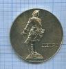 Медаль настольная «Петр I» - «Петергоф - Петродворец» (СССР)
