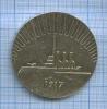 Медаль настольная «XXIV съезд КПСС» 1971 года (СССР)