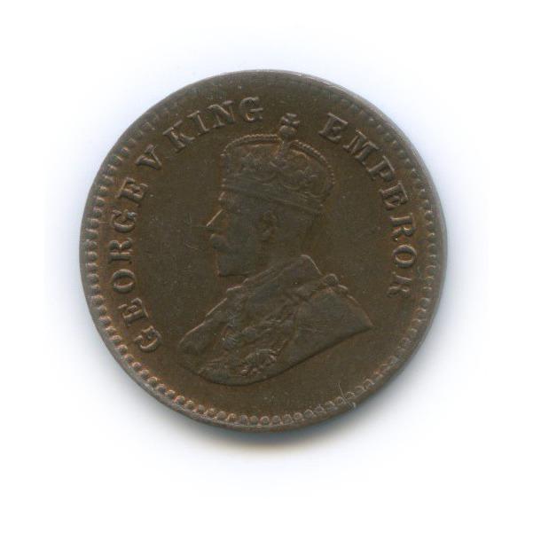 1/12 анны, Британская Индия 1921 года