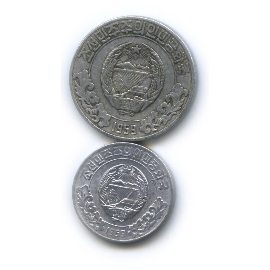 Набор монет, Северная Корея 1959 года