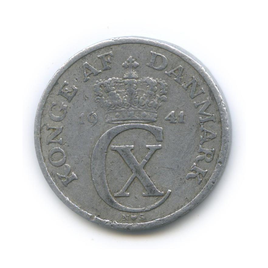 5 эре 1941 года (Дания)