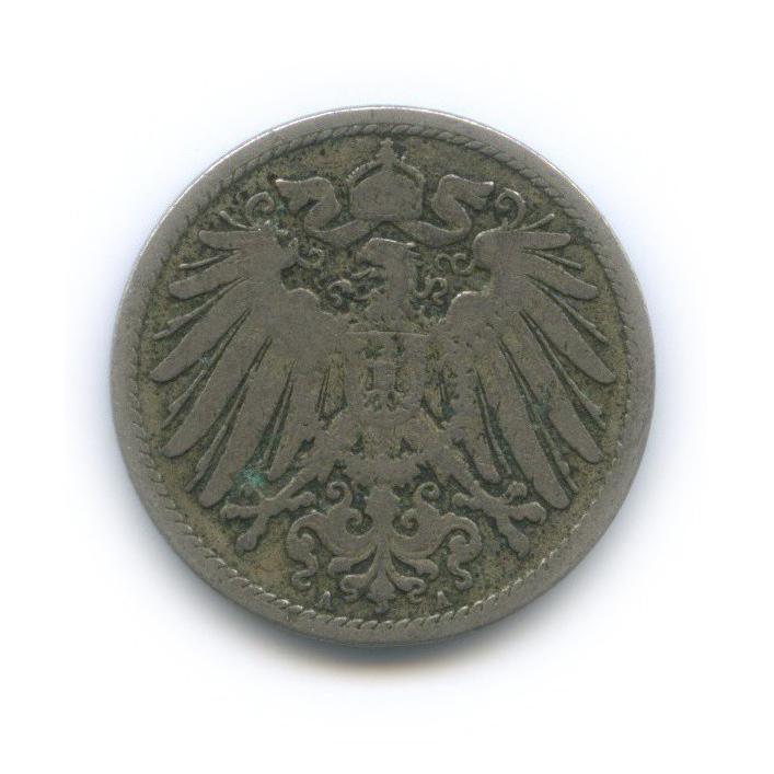 10 пфеннигов 1898 года А (Германия)