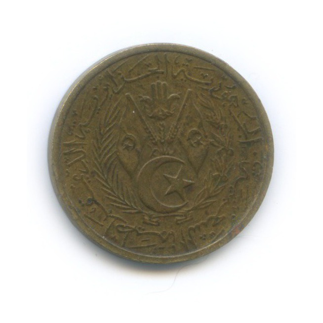 10 сантимов 1964 года (Алжир)