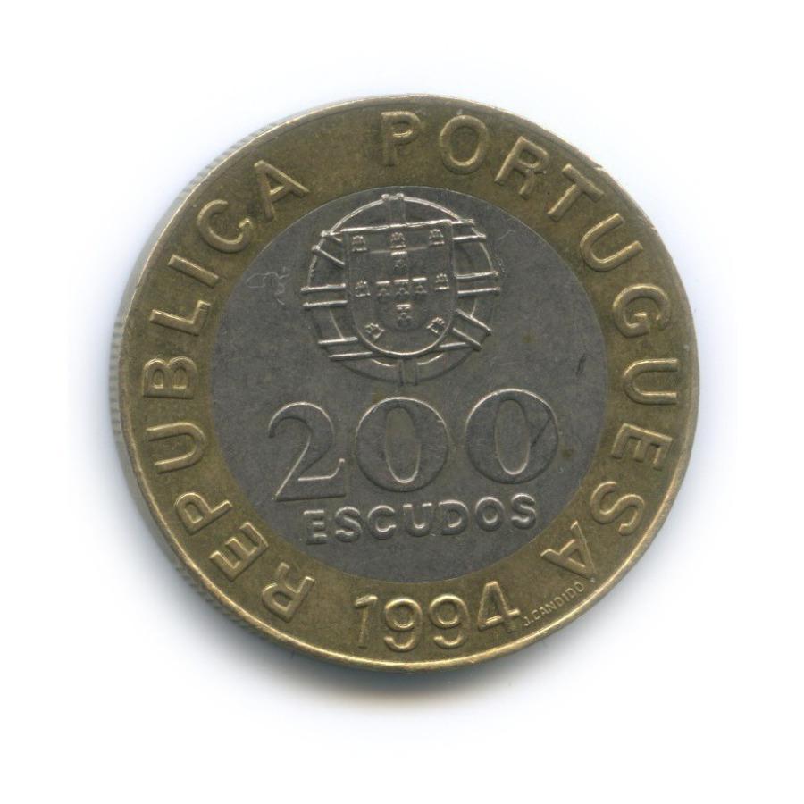 200 эскудо — Лиссабон – культурная столица Европы 1994 года (Португалия)