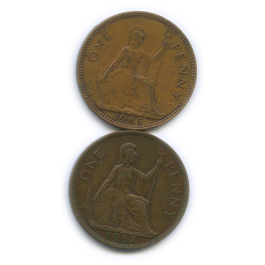 Набор монет 1 пенни 1937, 1965 (Великобритания)
