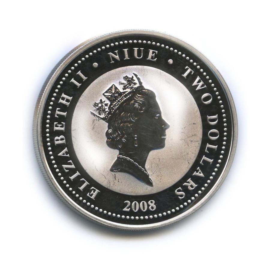 2 доллара - Автомобили ГАЗ - ГАЗ-13 «Чайка», Остров Ниуэ, вцвете (без капсулы, незначительные потертости, серебро 999 пробы) 2008 года